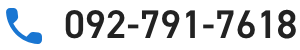 092-791-7618